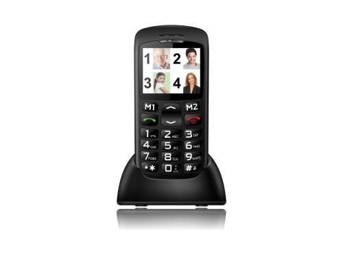 Телефон «Бабушкофон»