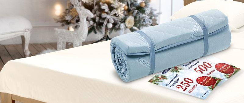 Отримайте гроші на новорічні подарунки!
