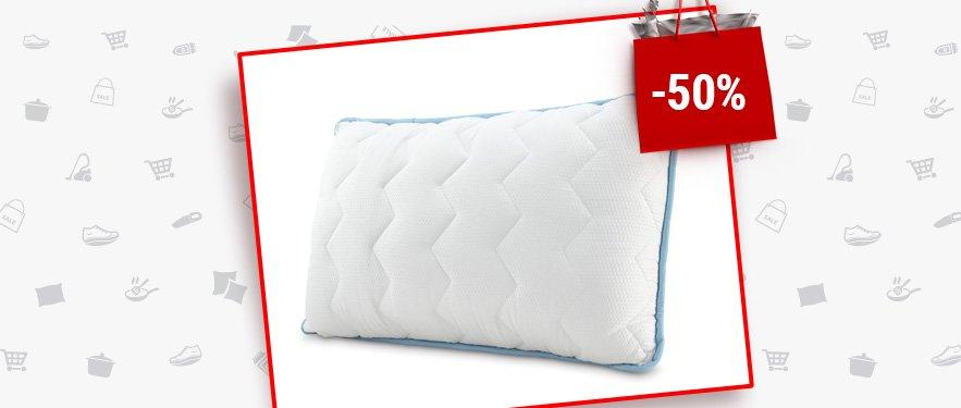 Класична подушка V3